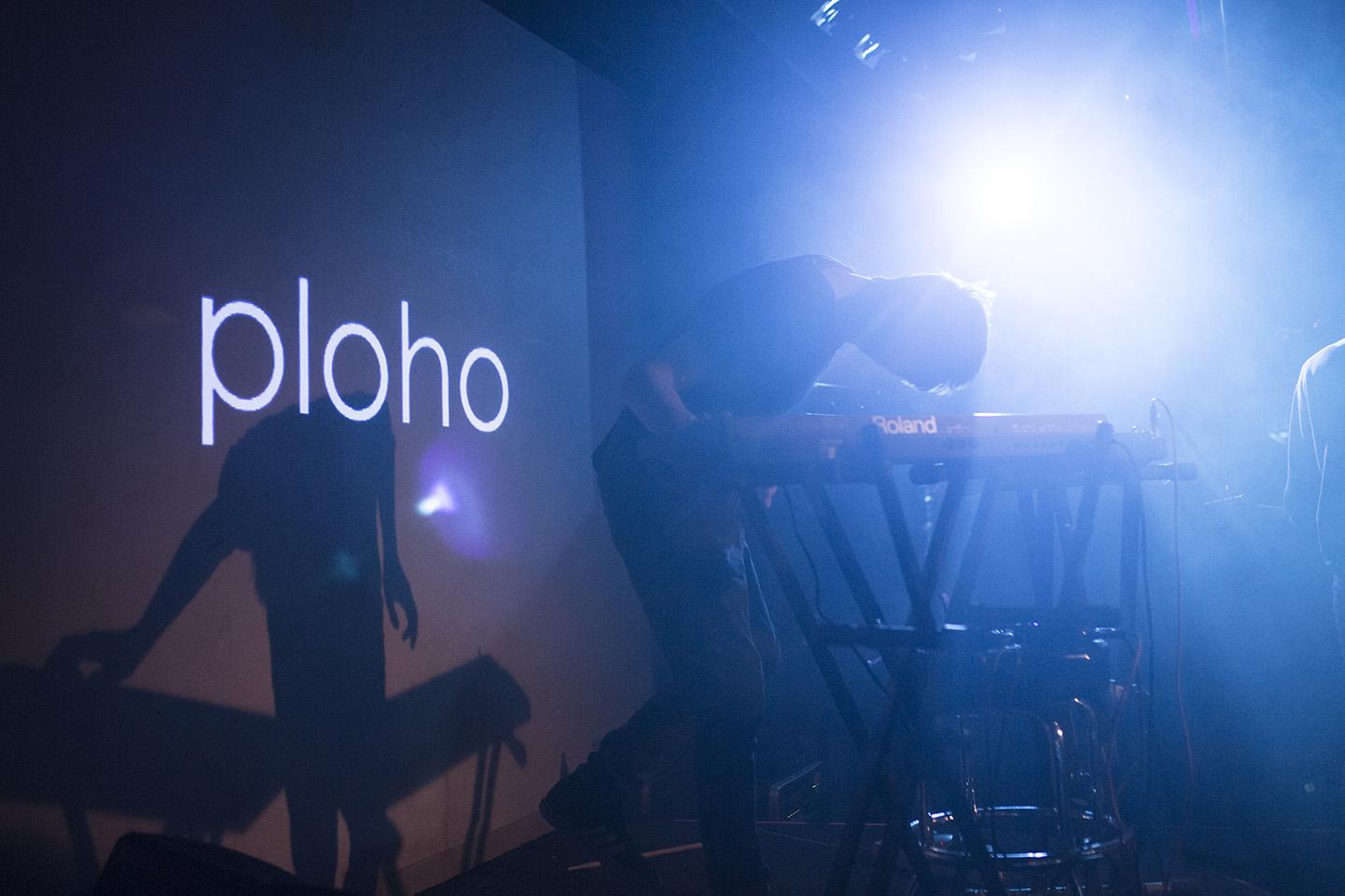 Фото Ploho, Презентация Альбома