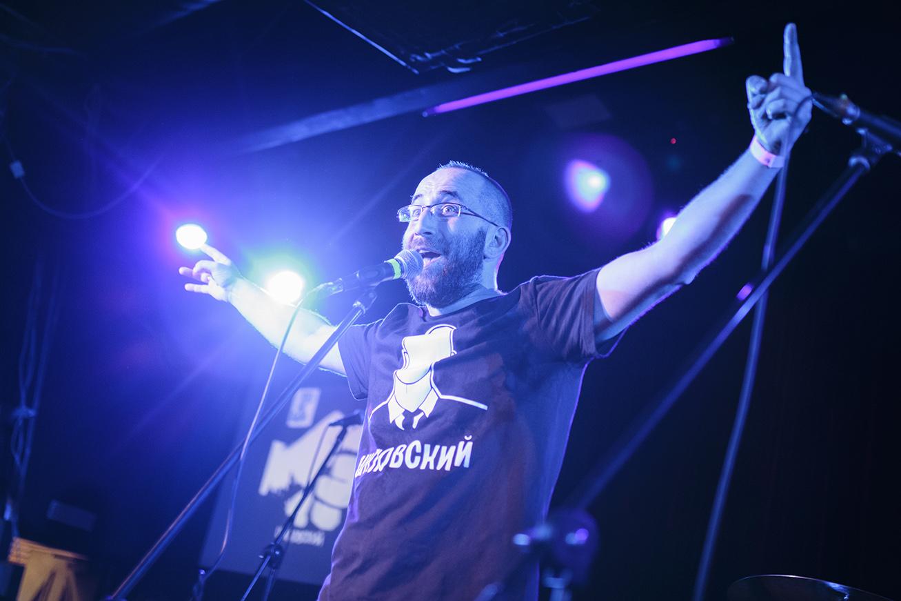 Фото Шкловский, Презентация альбома