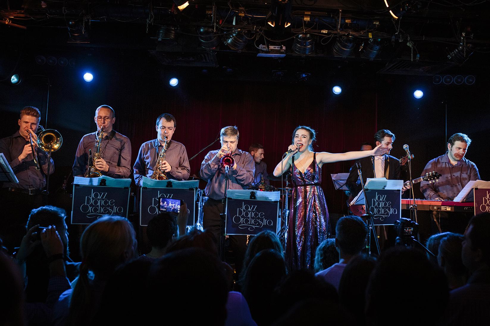 Фото Jazz Dance Orchestra, День Рождения группы