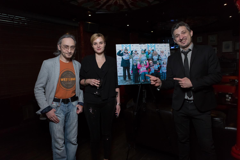 Фото Презентация благотворительного проекта