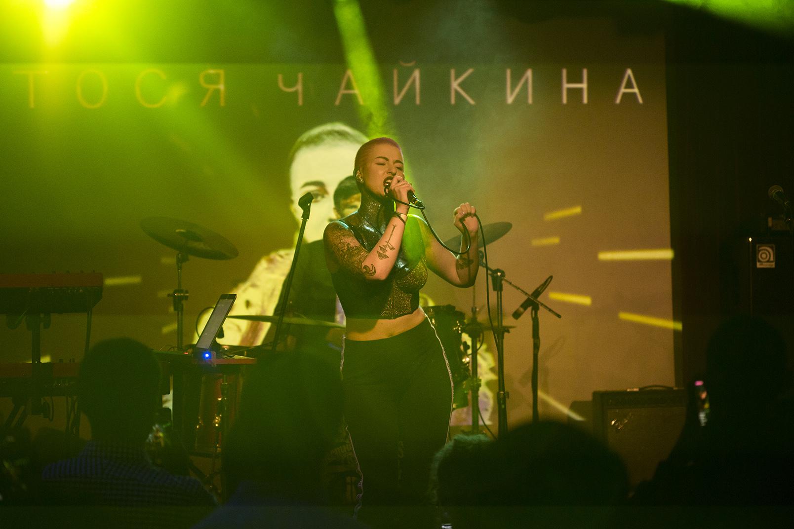 Фото Тося Чайкина, «Большой танцевальный концерт»