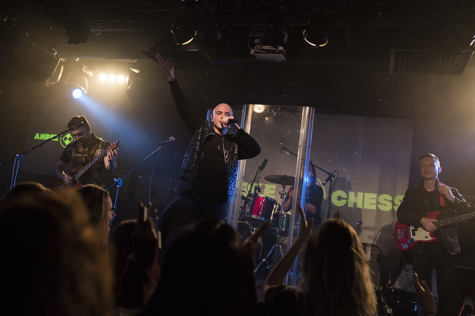 Фото ANREE CHESS , Презентация сингла