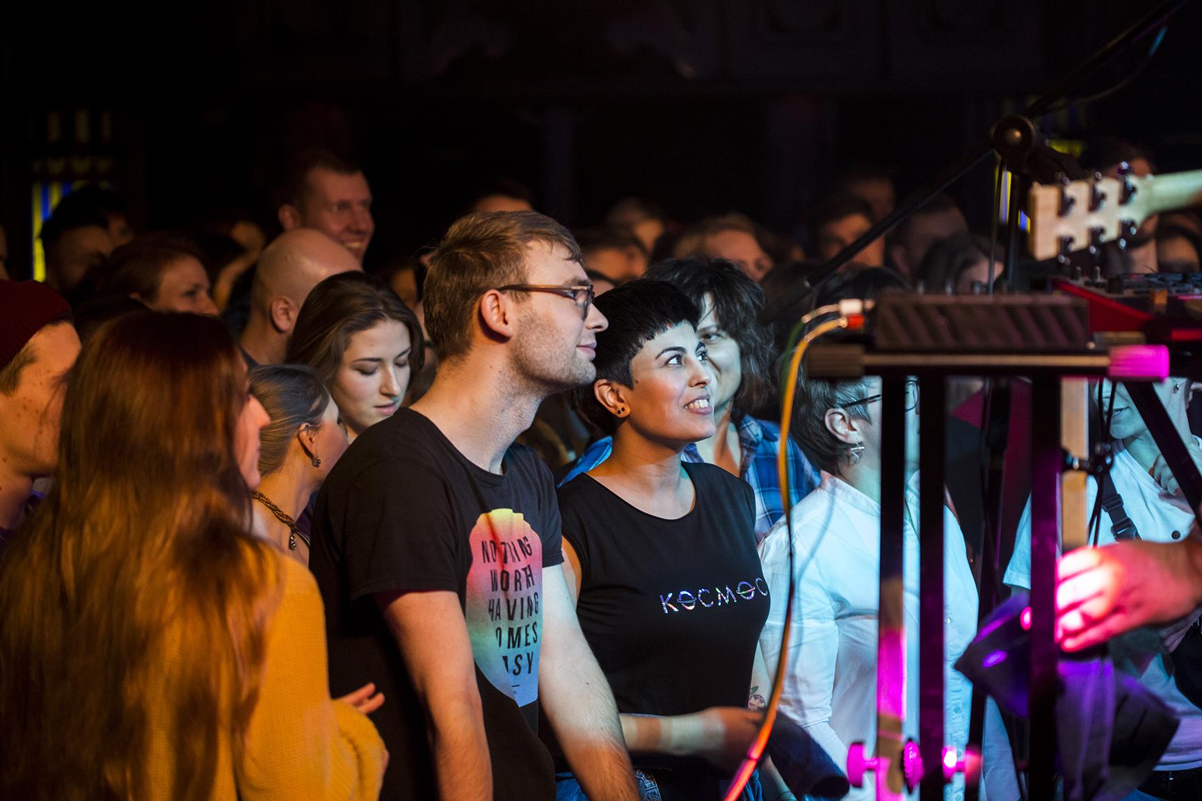 Фото Guru Groove Foundation, Зимняя электро-акустика