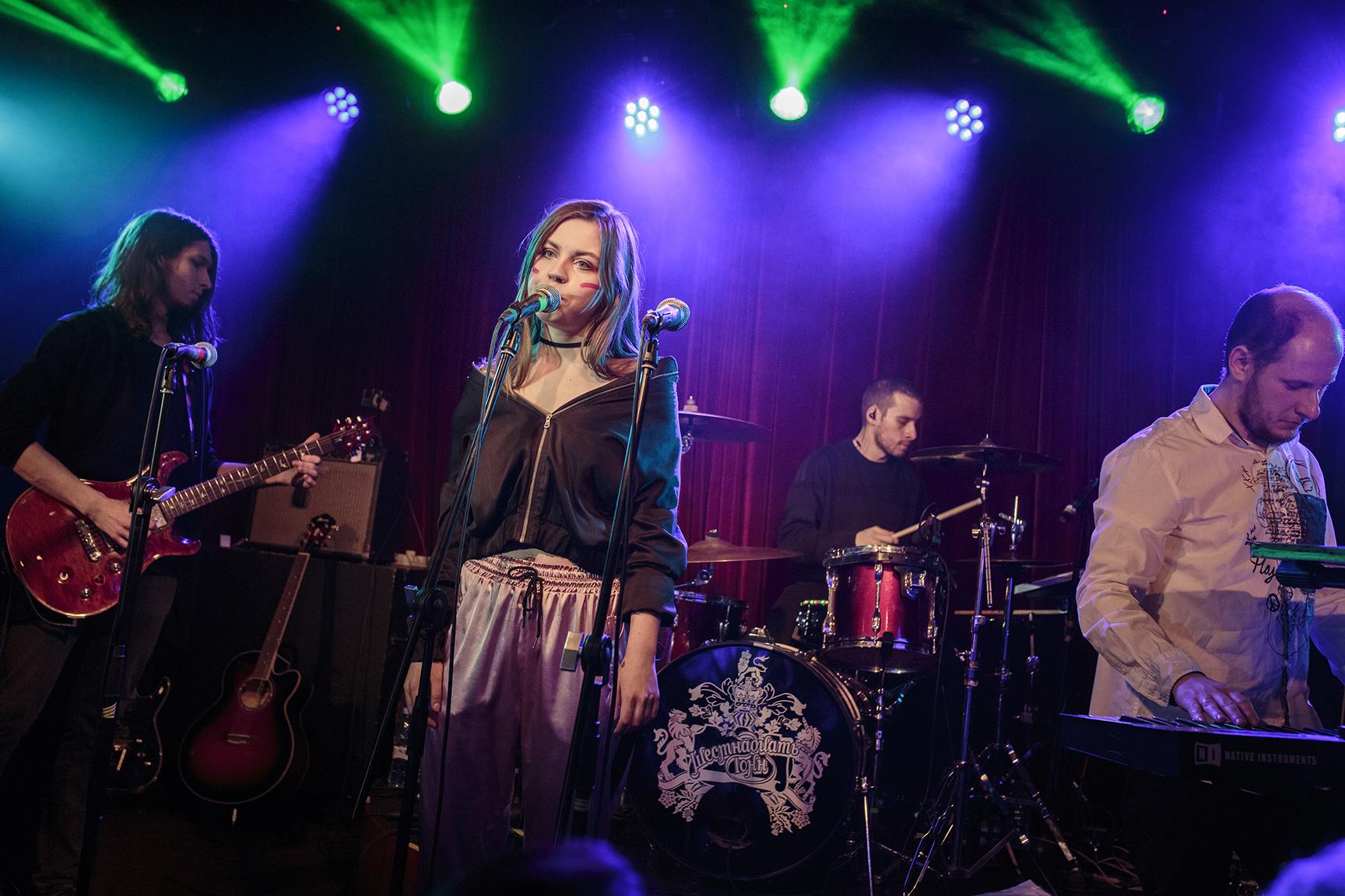 Фото Маша Hima, Живой концерт