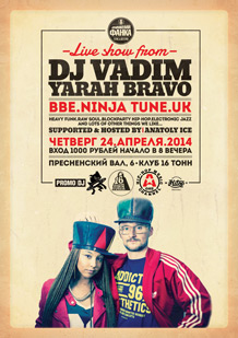 DJ Vadim and Yarah Bravo (UK)