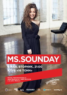 Ms.Sounday