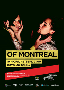 Of Montreal (USA)
