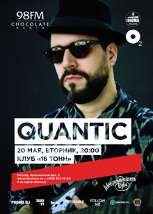 Quantic Live Band (UK)