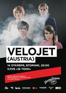 Velojet (Austria)