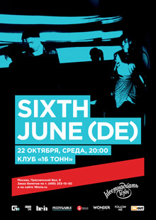 Sixth June (Germany)
