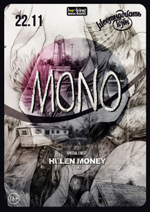 MONO (Japan) + Helen Money (USA)