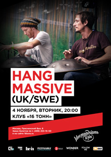 Hang Massive (UK/Sweden)