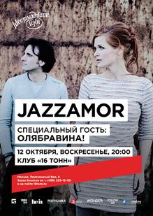 Jazzamor (Germany)