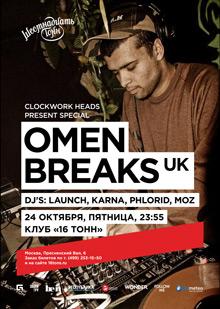 CWH Special w/ OMEN BREAKS (UK)