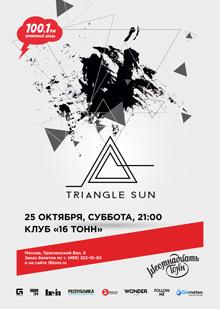 Triangle Sun — Презентация сингла