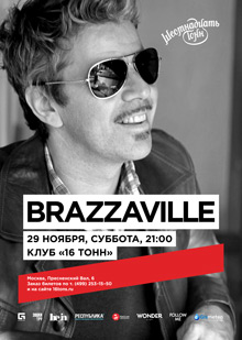 Brazzaville (USA)