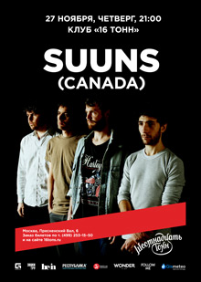 Suuns (Canada)