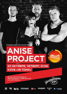 Anise Project
