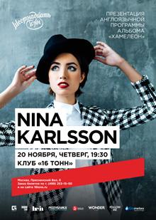 Nina Karlsson