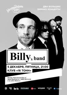 Billys Band — 1 день