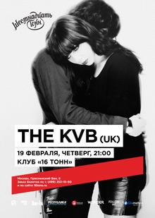The KVB (UK)