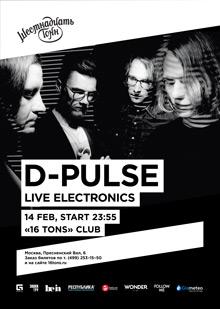 D-PULSE (Live)