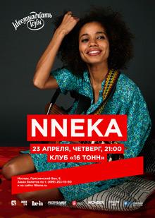 Nneka (DE)