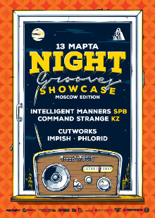 NIGHT GROOVES SHOWCASE