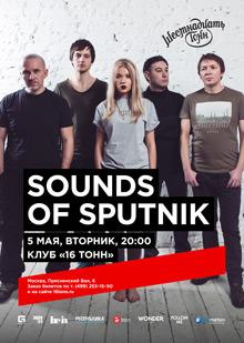 Sounds of Sputnik