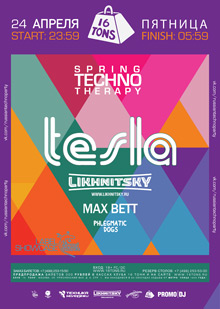 Spring Techno Therapy