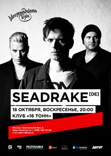 Seadrake (DE)