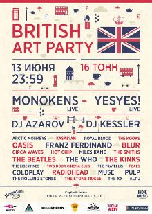 British Art Party