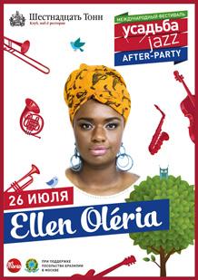 Ellen Oleria (BR)