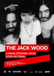 The Jack Wood