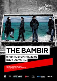 The Bambir (AM)