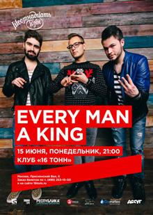Every Man a King  –  презентация EP