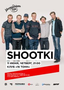 Shootki