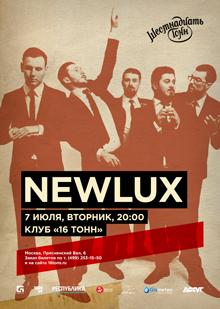 Newlux