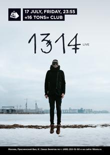 1314 (Berlin, DE) Live