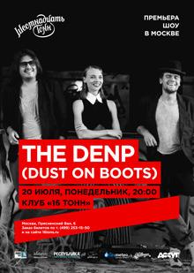 The Denp — Премьера шоу в Москве