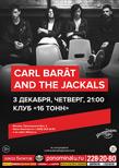 Carl Barat and The Jackals