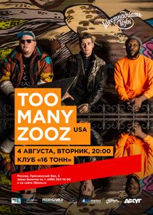 Too Many Zooz (USA)
