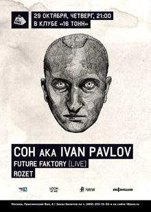 COH aka Ivan Pavlov (Live), Future Faktory (Live), Rozet