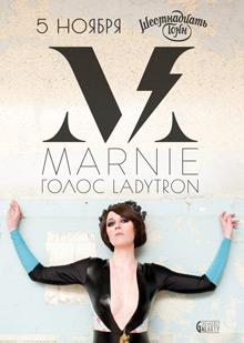 Marnie (Ladytron)