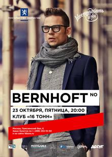 Bernhoft (NO)