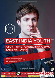 East India Youth (UK)