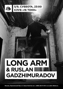Long Arm vs Ruslan Gadzhimuradov (Live)