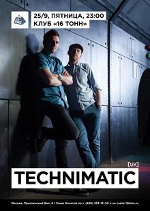 Treasure Island w/ Technimatic [UK]