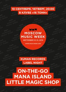 MMW: Xuman Records (On-The-Go, Mana Island, Little Magic Shop)