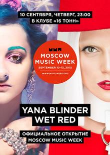 MMW: Yana Blinder, Wet Red